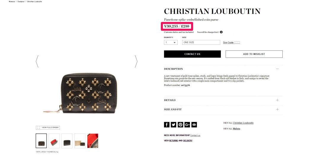 christian-louboutin-panettone-zipped-coin-purse-%e6%b5%b7%e5%a4%96