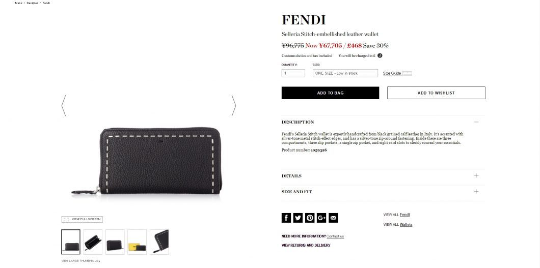 fendi-selleria-mens-wallet