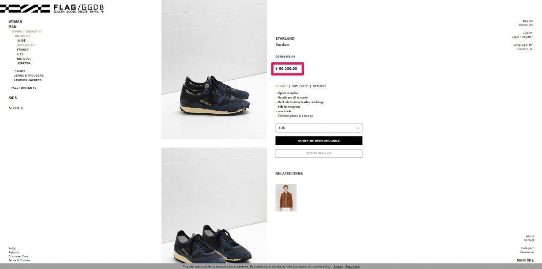 golden-goose-deluxe-brand-starland-sneakers-2017ss-%e5%9b%bd%e5%86%85