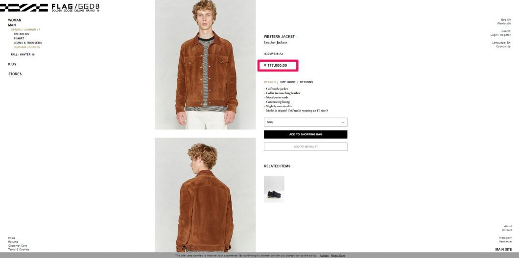 golden-goose-deluxe-brand-mens-leather-jacket-2017ss-%e5%9b%bd%e5%86%85