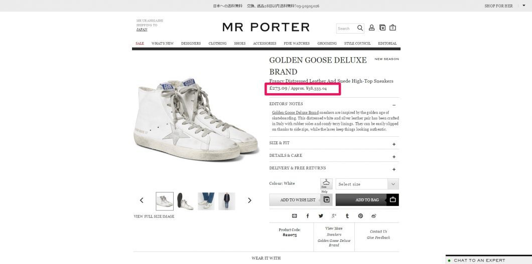 golden-goose-deluxe-brand-francy-sneakers-2017ss-%e6%b5%b7%e5%a4%96