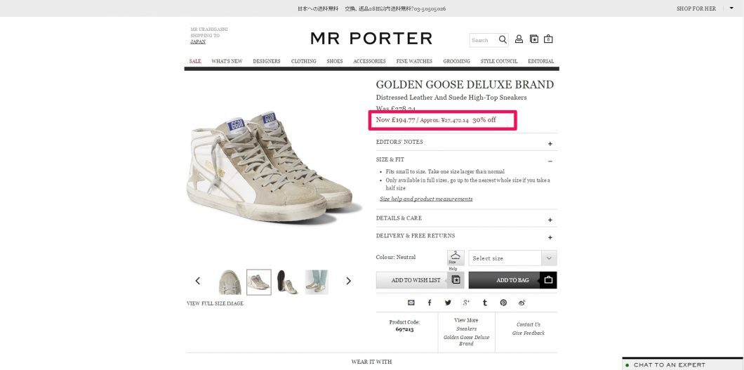 golden-goose-deluxe-brand-slide-sneakers-2017ss-%e6%b5%b7%e5%a4%96