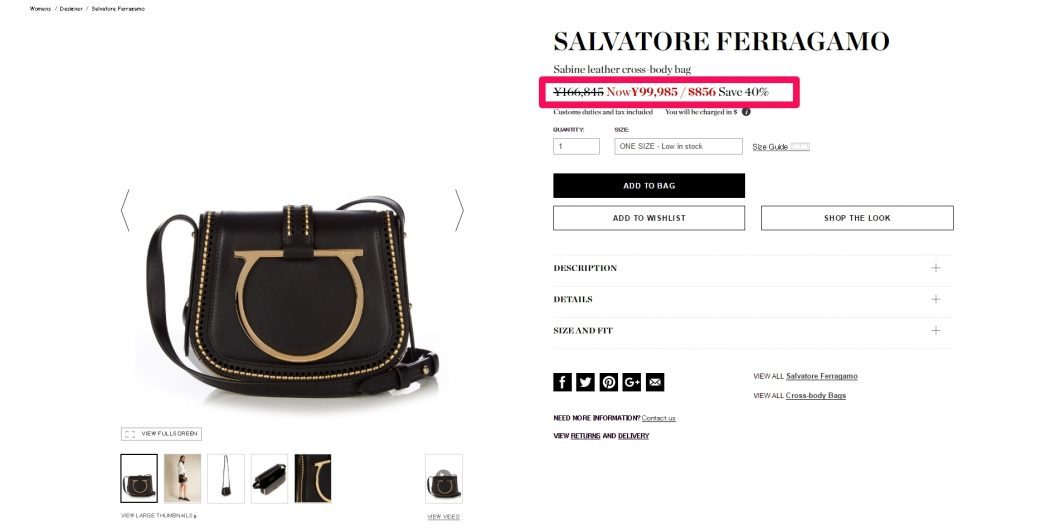 salvatore-ferragamo-pumps-sale-bag-%e6%b5%b7%e5%a4%96