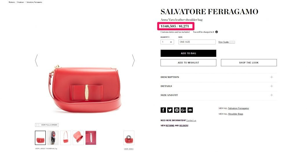 salvatore-ferragamo-anna-vara-leather-shoulder-bag-%e6%b5%b7%e5%a4%96