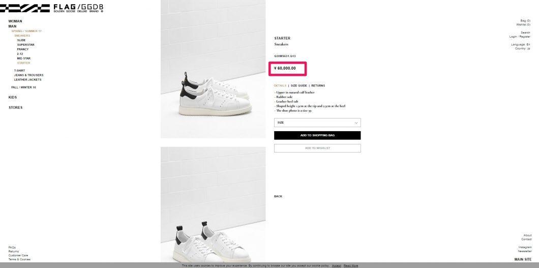 golden-goose-deluxe-brand-starter-sneakers-2017ss-%e5%9b%bd%e5%86%85