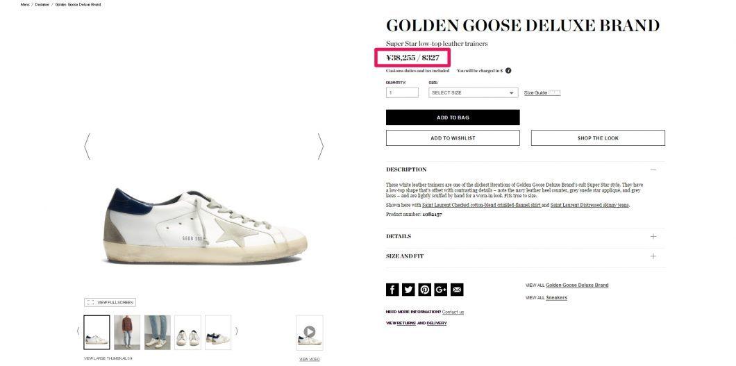golden-goose-deluxe-brand-superstar-sneakers-2017ss-%e6%b5%b7%e5%a4%96