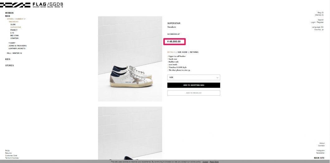 golden-goose-deluxe-brand-superstar-sneakers-2017ss-%e5%9b%bd%e5%86%85