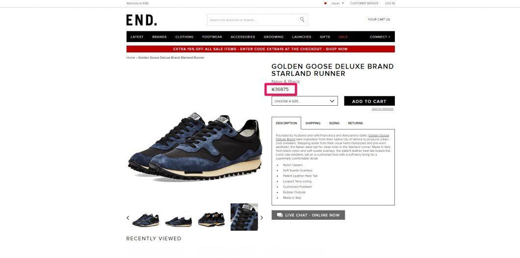 golden-goose-deluxe-brand-starland-sneakers-2017ss-%e6%b5%b7%e5%a4%96