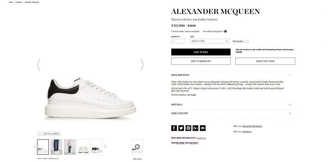 ALEXANDER MCQUEEN sneakers 2017ss