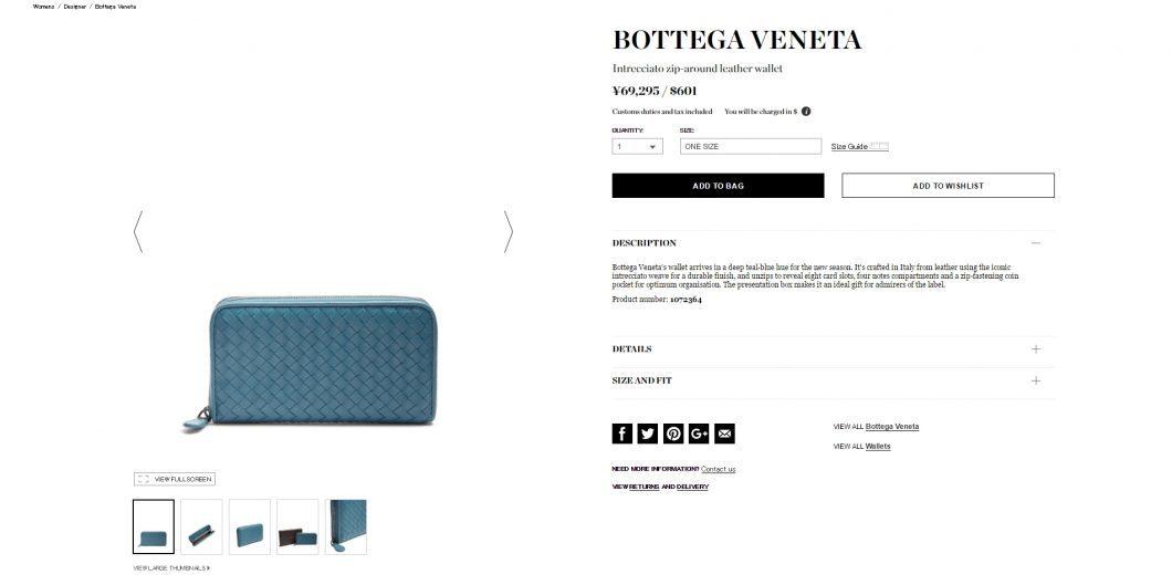 bottega-veneta-zip-around-wallet-2017ss