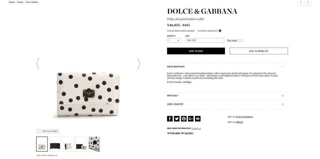 DOLCE & GABBANA 2017ss dauphine small wallet