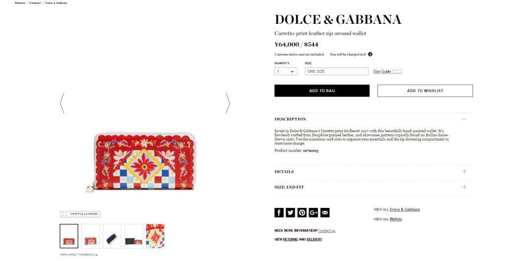 dolce-gabbana-2017ss-dauphine-zip-wallet
