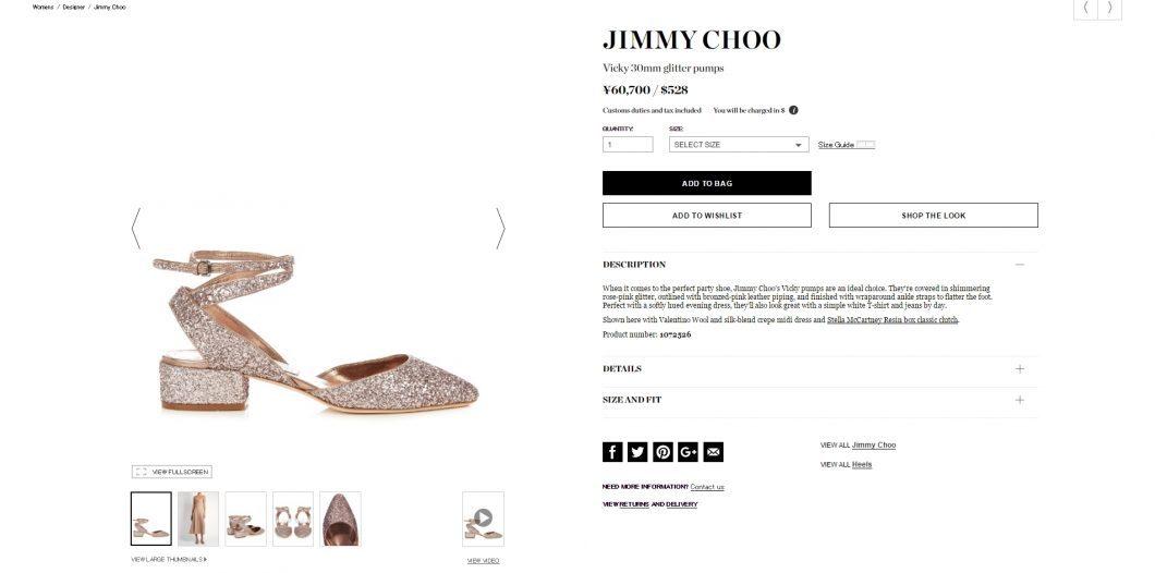 JIMMY CHOO vicky30