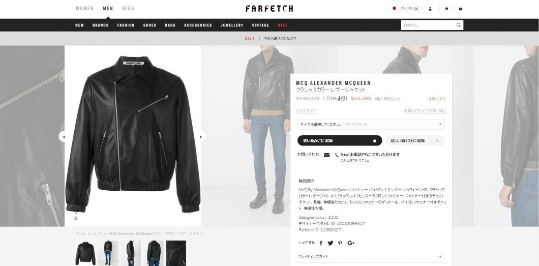 mcq-riders-leather-jacket