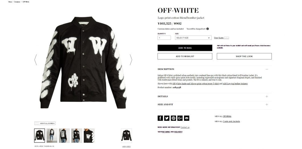 OFF-WHITE 2017ss mens jacket