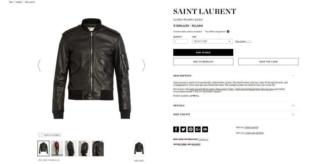 SAINT LAURENT bomber jacket mens