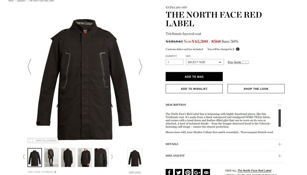 THE NORTH FACE RED LABEL coat