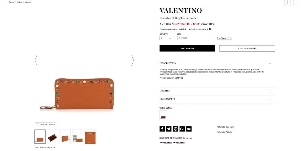 VALENTINO 2016aw rockstuds wallet