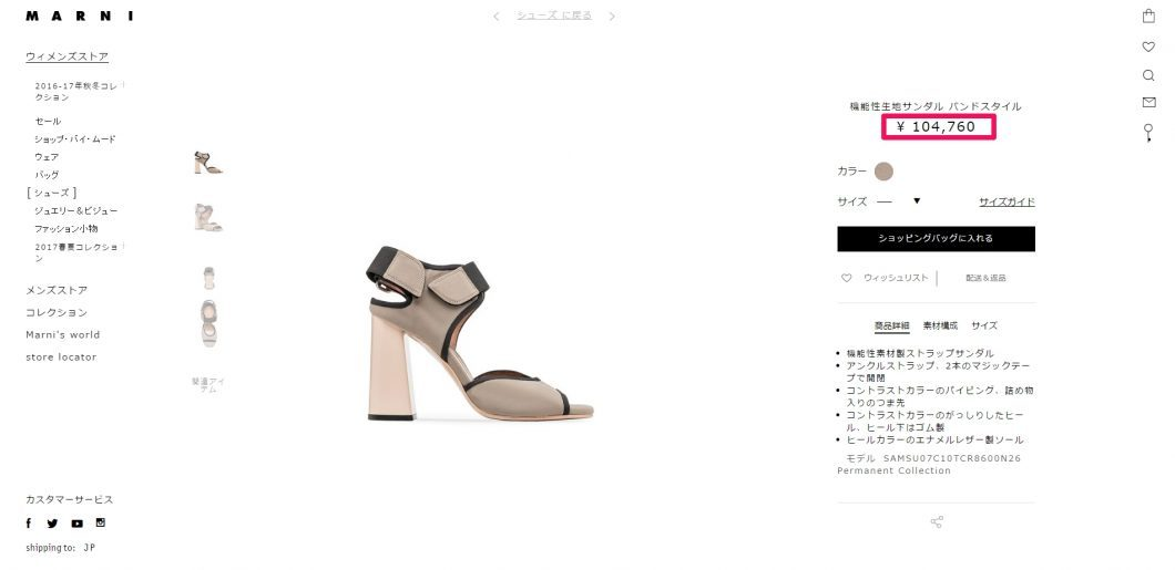 ladies belcro sandal 2016aw 国内