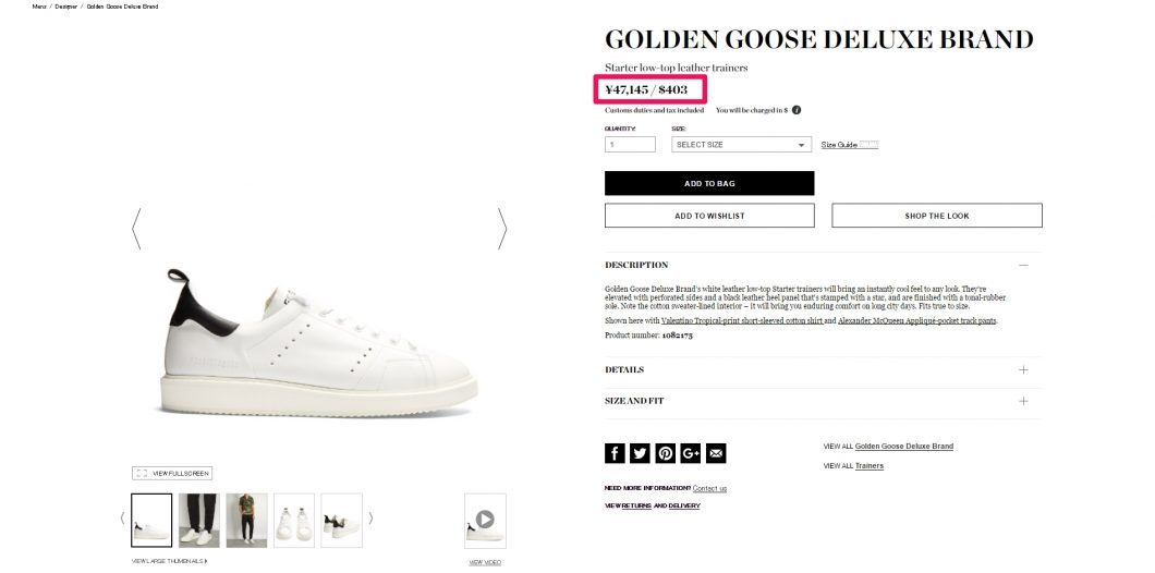 golden-goose-deluxe-brand-starter-sneakers-2017ss-%e6%b5%b7%e5%a4%96