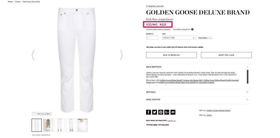 golden-goose-deluxe-brand-funny-trouser-%e6%b5%b7%e5%a4%96