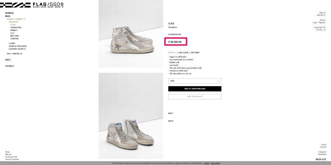golden-goose-deluxe-brand-slide-sneakers-2017ss-%e5%9b%bd%e5%86%85