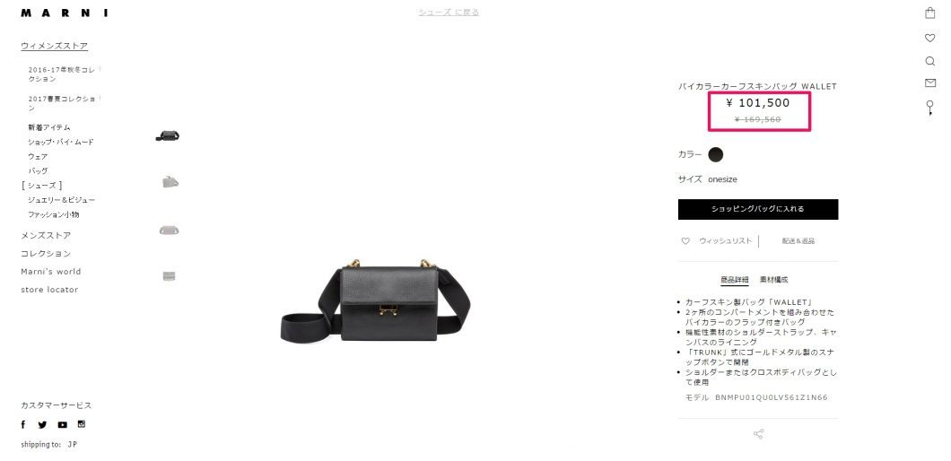 bi-colour wallet 国内