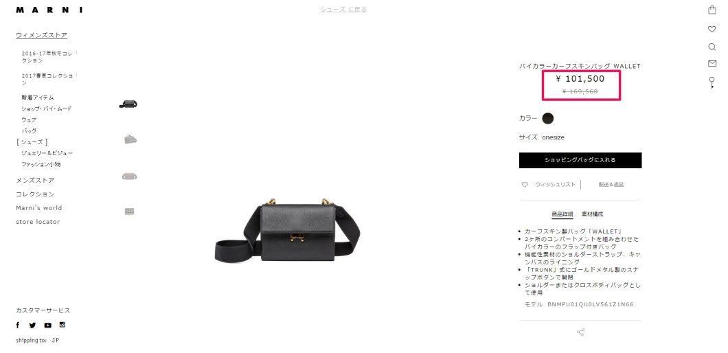 bi-colour wallet 国内