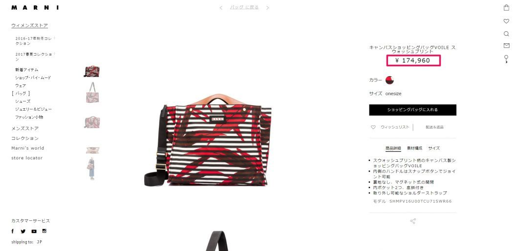 canvas tote 2017ss 国内
