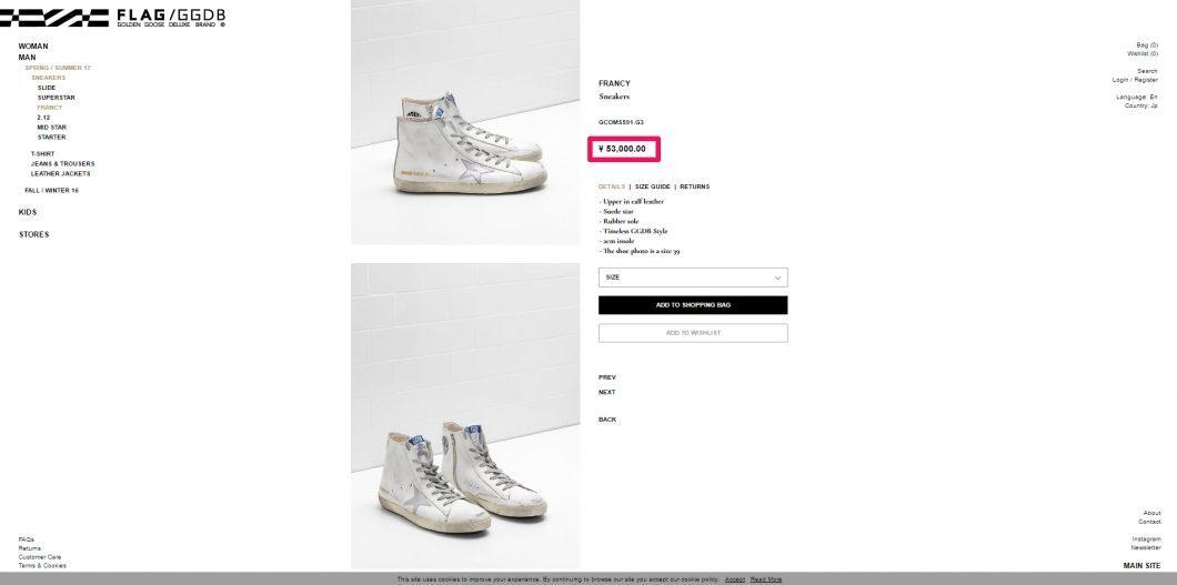 golden-goose-deluxe-brand-francy-sneakers-2017ss-%e5%9b%bd%e5%86%85