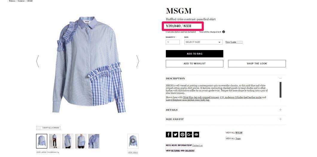 msgm-shirt-2017ss-%e6%b5%b7%e5%a4%96