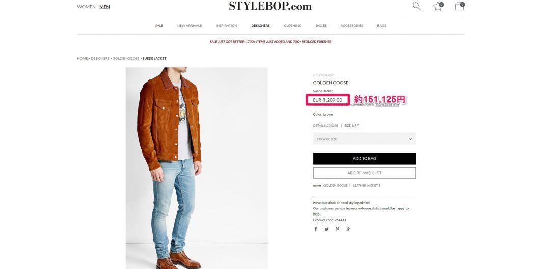 golden-goose-deluxe-brand-mens-leather-jacket-2017ss-%e6%b5%b7%e5%a4%96
