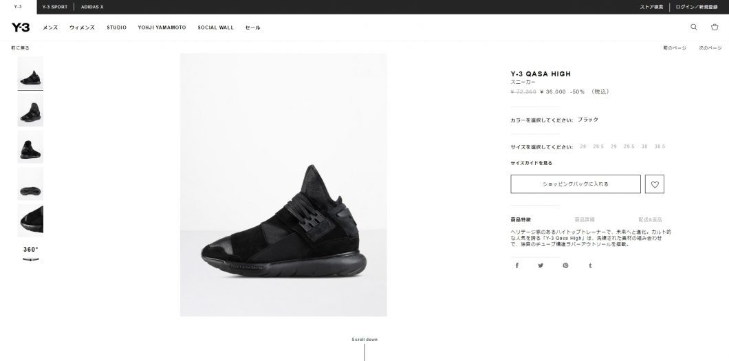 y-3 qasa high 2016aw sale 国内