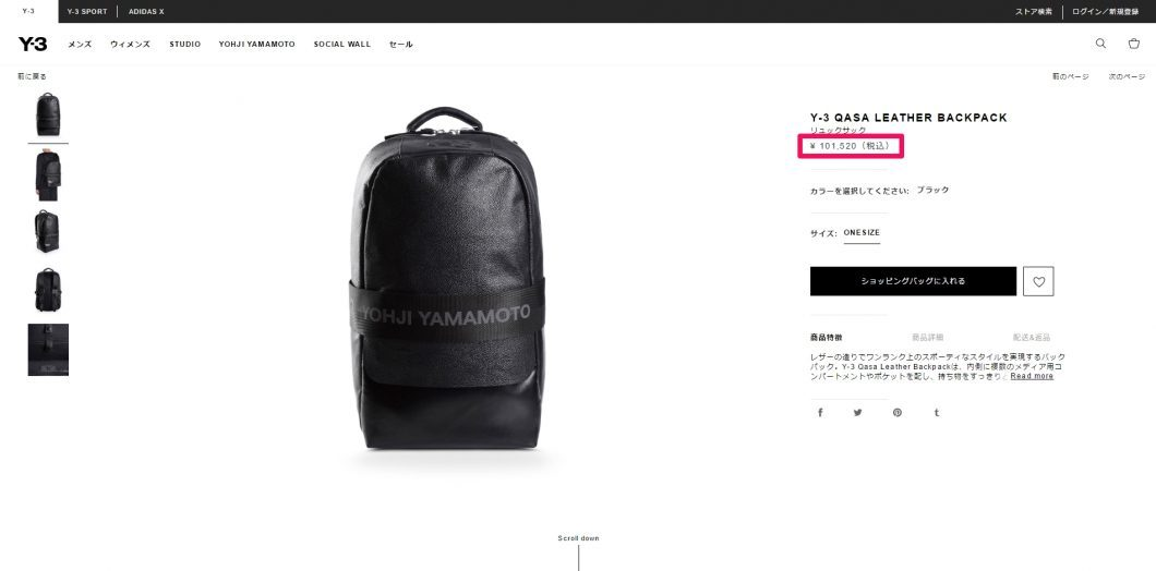Y-3 QASA LEATHER BACKPACK 2017ss 国内
