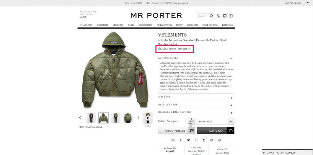 VETEMENTS x Alpha Industries jacket 2017ss mens 海外
