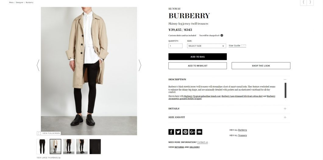 BURBERRY skinny trousers 2017ss