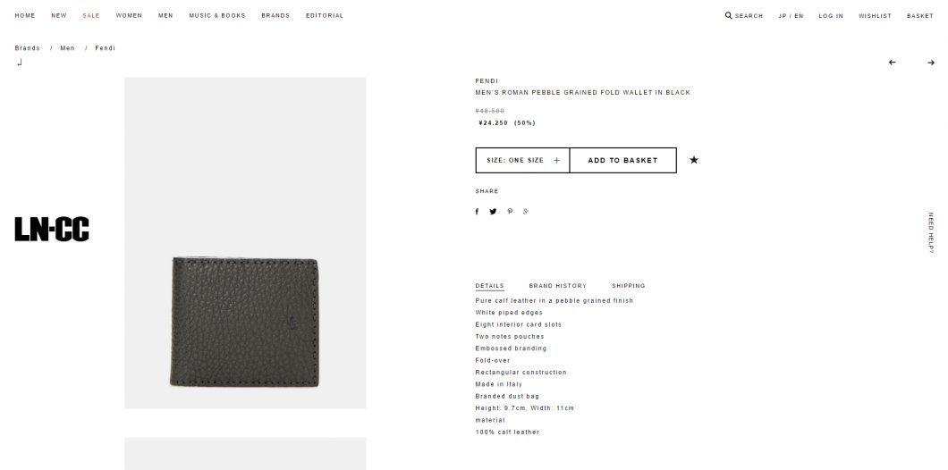 FENDI selleria wallet mens