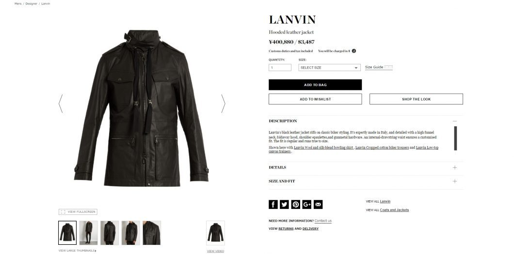 LANVIN leather safari jacket 2017ss