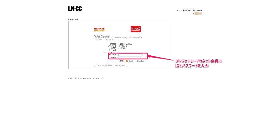 LN-CC11