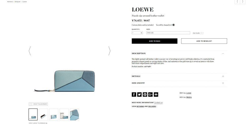 LOEWE puzzle zip wallet 2017ss