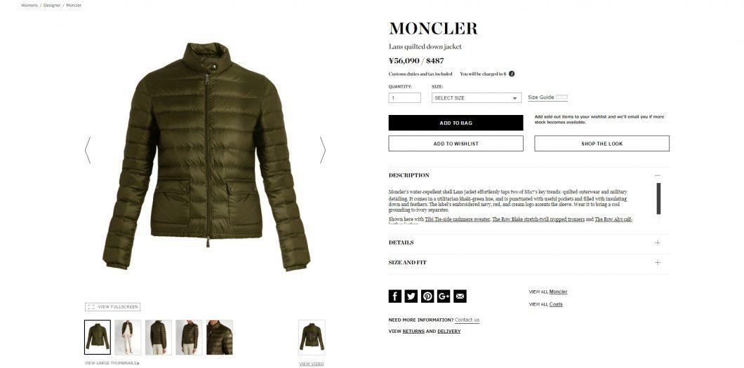 MONCLER lans 2017ss