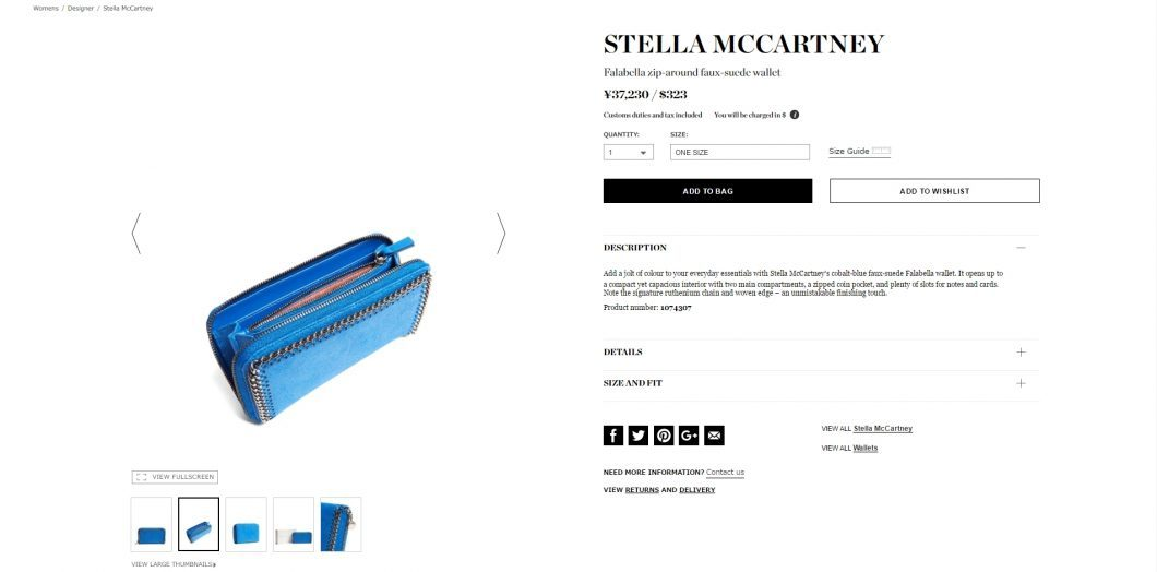 STELLA MCCARTNEY falabella 2017ss wallet