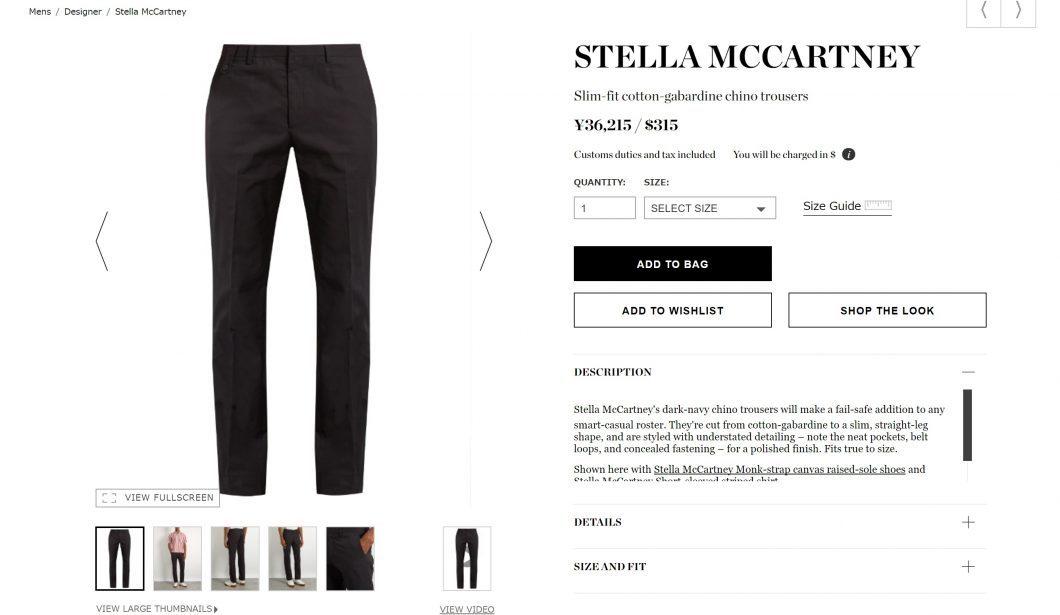 STELLA MCCARTNEY mens pants 2017ss