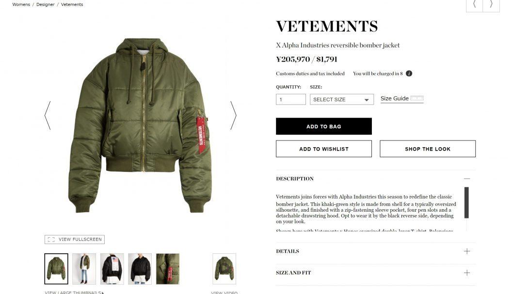 VETEMENTS X Alpha Industries bomber jacket 2017ss