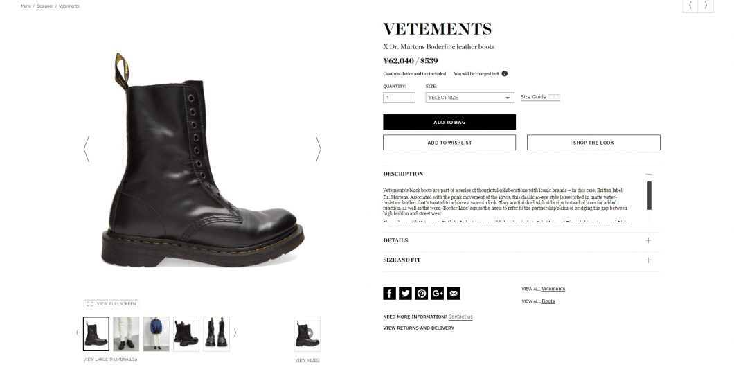 VETEMENTS X Dr. Martens leather boots 2017ss
