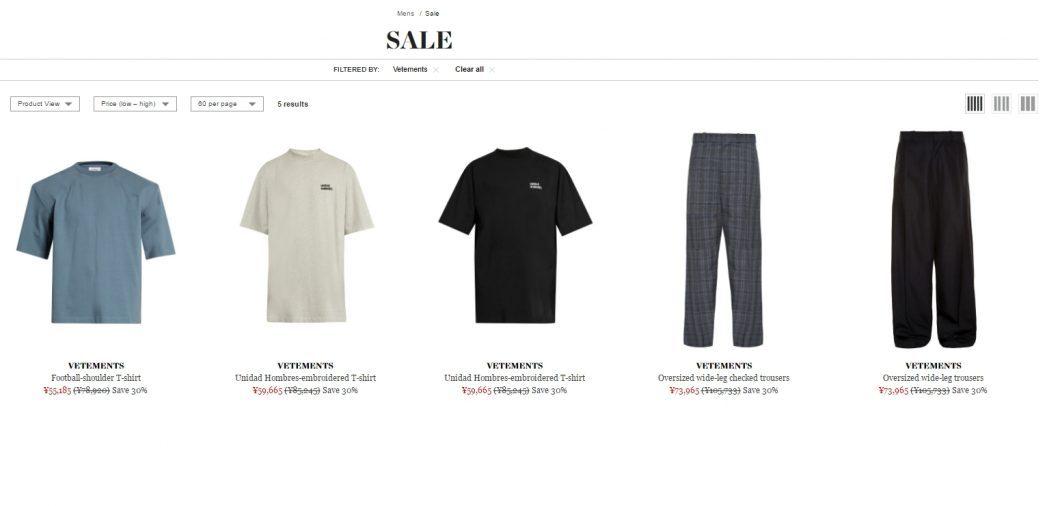 VETEMENTS sale1