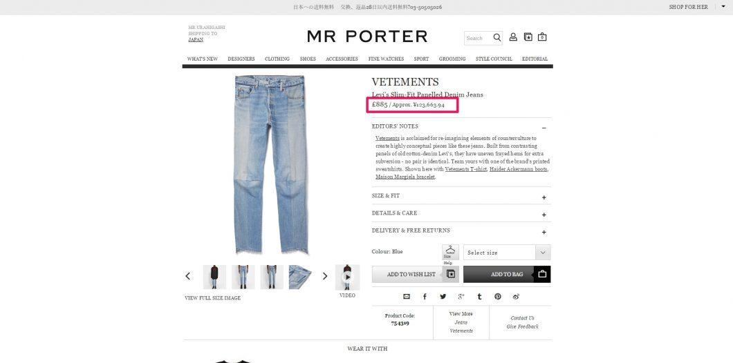 VETEMENTS x Lievi's jeans 2017ss mens 海外