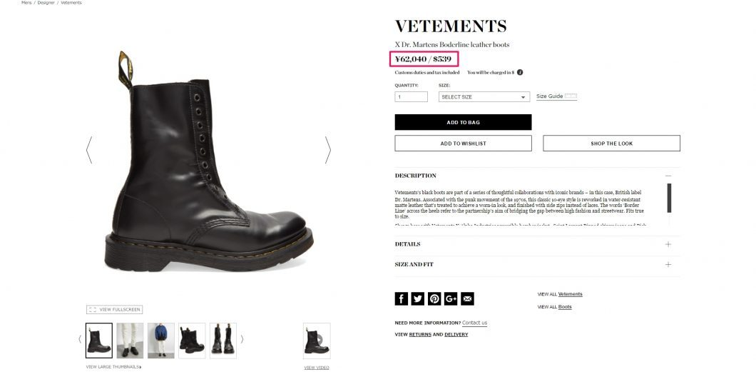 VETEMENTS x Dr. Martens Boots 2017ss mens 海外