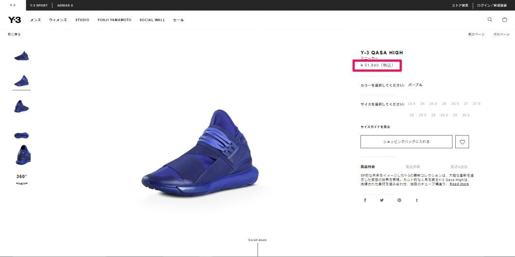 y-3 qasa high 2017ss purple 国内
