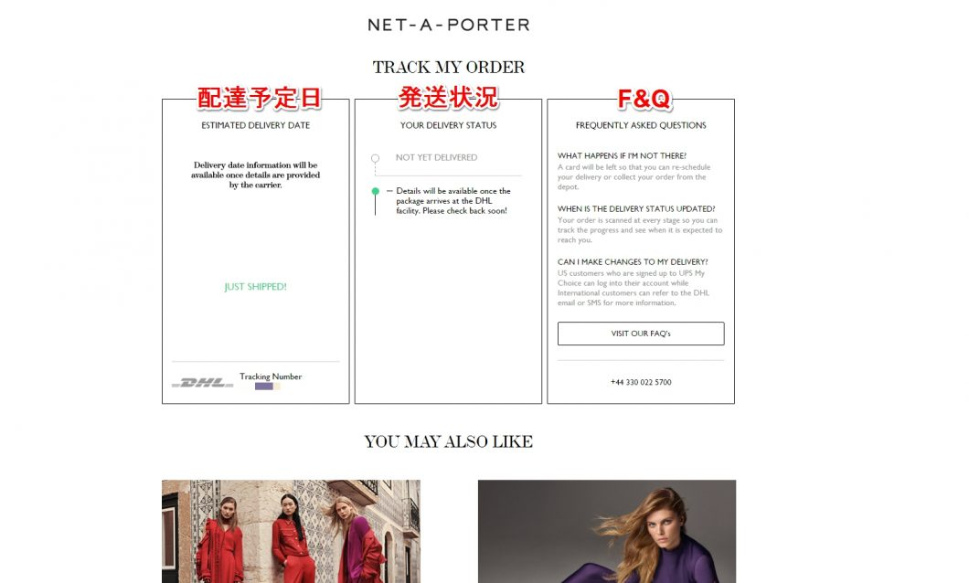tracking on net a porter